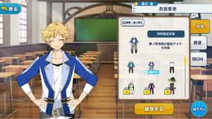 Sora Harukawa Academy Idol Uniform Outfit