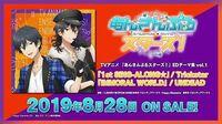 TVアニメ『あんさんぶるスターズ!』EDテーマ集 vol