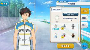 Tetora Nagumo Cycler Jersey Outfit