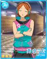 (Adolescence) Yuta Aoi