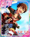 (Burning Shooting Star) Chiaki Morisawa Rainbow Road