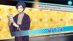 (Prayer Against Misfortune) Yuzuru Fushimi Scout CG