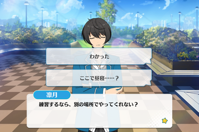 2-B Lesson Ritsu Sakuma Normal Event 1