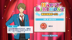 Midori Takamine Birthday