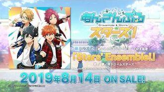 TVアニメ『あんさんぶるスターズ!』OP主題歌「Stars' Ensemble!」TVCM