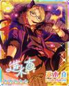 (Soul-Possessed Black Cat) Makoto Yuuki Rainbow Road Bloomed