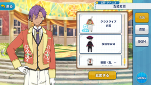 Adonis Otogari Class Live Outfit