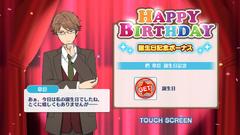 Akiomi Kunugi Birthday