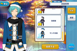 Kanata Shinkai Santa Outfit