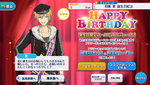 Kaoru Hakaze Birthday 2019 Campaign