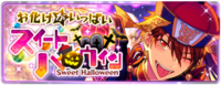 Lots of Monsters☆Sweet Halloween Banner