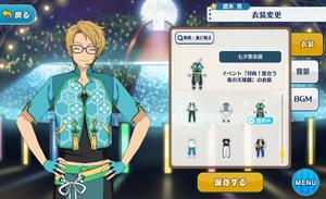 Makoto Yuuki Tanabata Outfit