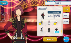 Mao Isara Autumn Live Outfit