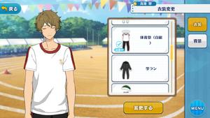 Midori Takamine Sports Festival Outfit