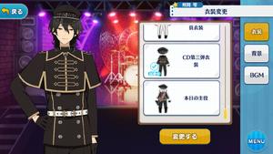 Rei Sakuma 3rd CD Outfit