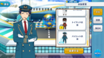 Yuzuru Fushimi Pilot Outfit