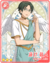 (Angel's Observation) Keito Hasumi