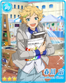 (Books and Helping Out) Sora Harukawa Bloomed