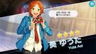 (Jewel Aquamarine) Yuta Aoi Scout CG