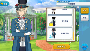 Eichi Tenshouin Mad Hatter Outfit