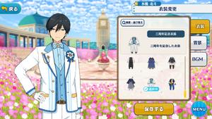 Hokuto Hidaka 3rd Anniversary Outfit