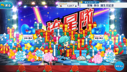 Kanata Shinkai Birthday 2017 1k Stage