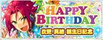 Mao Isara Birthday 2019 Banner