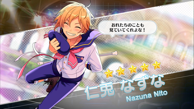 (Color Guard Leader) Nazuna Nito Scout CG