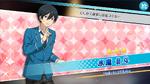 (Everyday's Clubroom) Hokuto Hidaka Scout CG