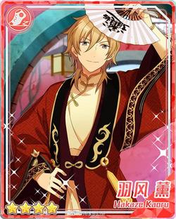 (Inviting Wealth) Kaoru Hakaze