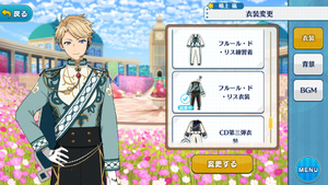 Arashi Narukami Fleur de Lis Outfit