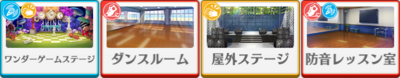 Cunning ◆ Wonder Game Nagisa Ran locations