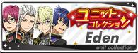 Eden Unit Collection Banner