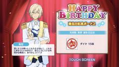 Eichi Tenshouin Birthday 2019