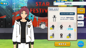 Mao Isara Rockin' Star Practice Outfit