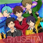 RYUSEITAI Unit Album