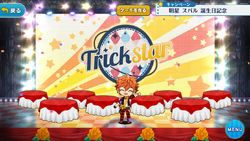 Subaru Akehoshi Birthday 2018 Stage