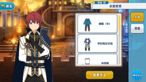 Tsukasa Suou Judgement Uniform