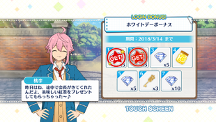 White Day Campaign Tori Himemiya Day 2