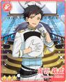 (Admiring Navy Uniform) Tetora Nagumo