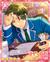 (Serene Sage) Keito Hasumi
