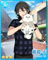 (Vampire's Rest Day) Rei Sakuma Bloomed