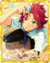 (Waving Sunflowers) Mao Isara