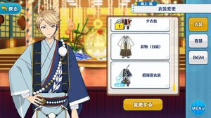 Arashi Narukami Fortune Banquet Outfit