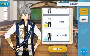Izumi Sena Knights Uniform Outfit