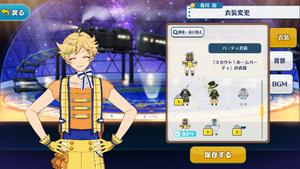Sora Harukawa Party Outfit