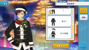 Tetora Nagumo Santa Outfit