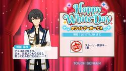 White Day Ritsu 2017