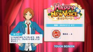 Yuta Aoi Happy New Voice Login