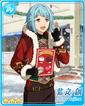 (Holy Santa) Hajime Shino